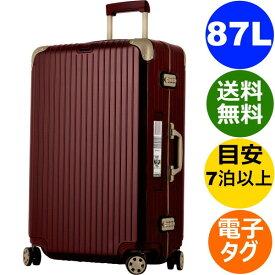 リモワ リンボ 4輪 87L カルモナレッド 電子タグ 882.73.34.5 RIMOWA LIMBO TSA付 スーツケース E-Tag