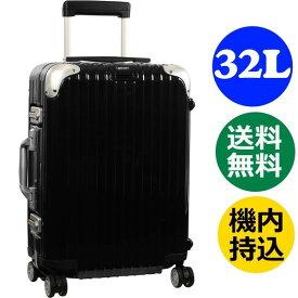 リモワ リンボ ブラック 黒 4輪(32L)マルチホイール IATA 890.52 機内持込可 RIMOWA LIMBO スーツケース リモア TSA付 881.52.50.4