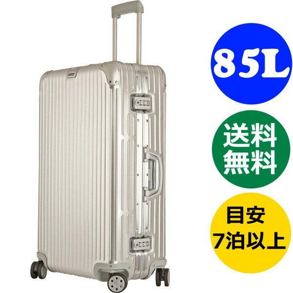 【5月限定10%オフ】リモワ トパーズ 85L 4輪 ニュージェネレーション TSA付 マルチホイール 901.92 シルバー スーツケース 91 リモア