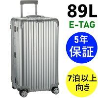 リモワトパーズスポーツ4輪89L電子タグ923.75.00.5ニュージェネレーションTSA付スーツケースE-Tag