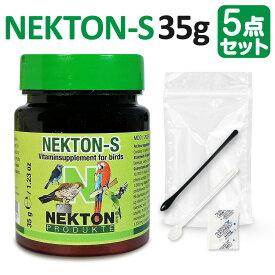 ネクトン S 35g 賞味期限:2023/3