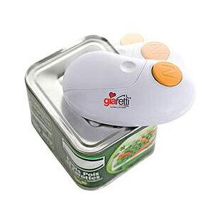 giaretti(ジアレッティ) La Bean(ラ・ビーン) ラクラク自動缶オープナー GR-86R WH
