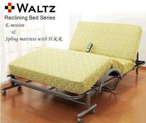 極厚収納式電動リクライニングベッド 高反発スプリングマット仕様 シングル