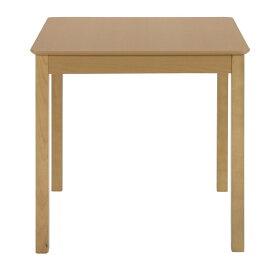 ダイニングテーブル モルト 正方形 幅75×奥行75cm ナチュラル