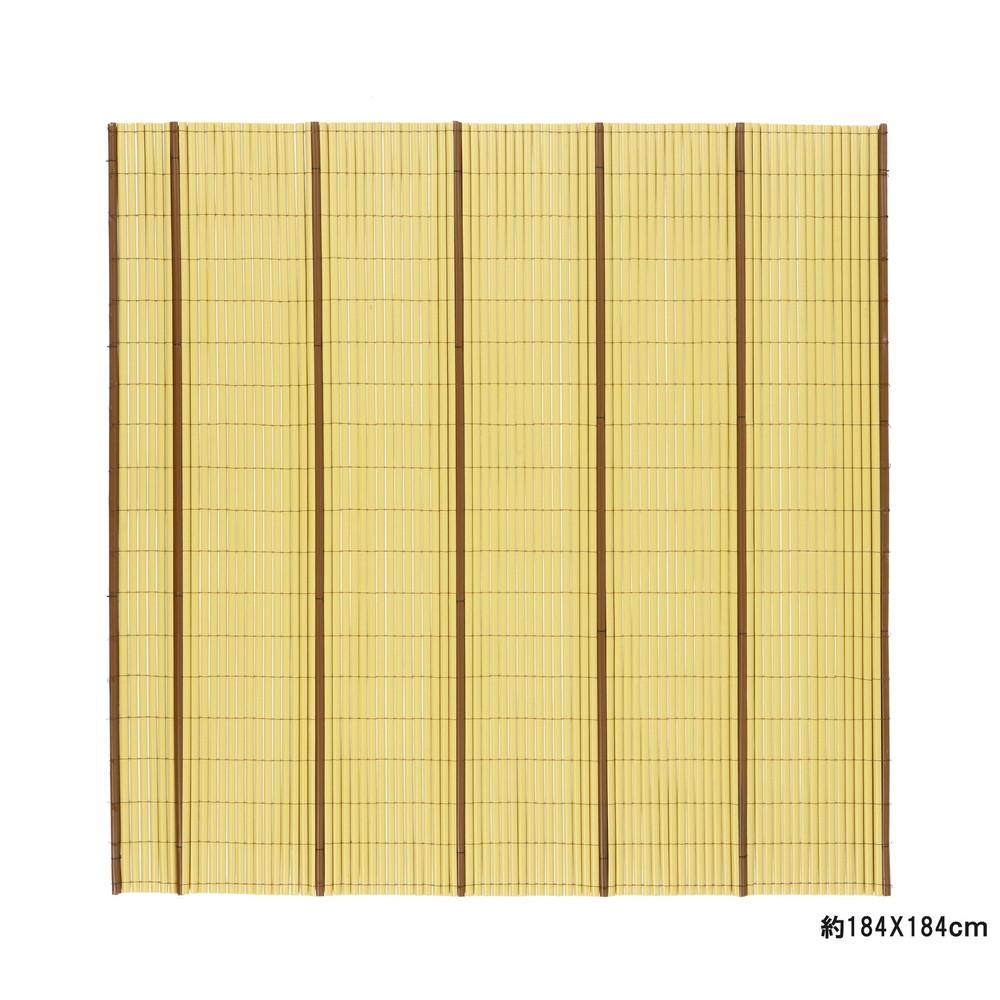 竹垣調 樹脂製 和風たてす 目隠し 軽量 184×184cm