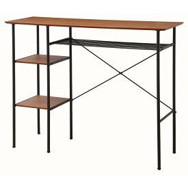 アンセム カウンターテーブル バーカウンター 棚付き