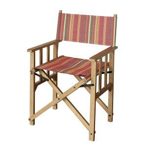 ディレクターチェア 木製 アウトドアチェア 折りたたみ 折畳み チェア 折りたたみチェア 持ち運び 和風 日本 伝統 江戸 柄 市松 松右衛門帆布 帆布 LUFT Director's Chair luc-3385 (縞梅花)
