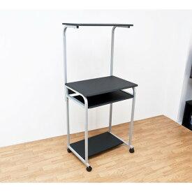 パソコンデスク スリム スライドテーブル付き 幅60cm ブラック