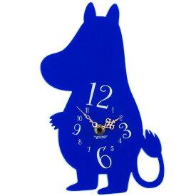 ムーミン シルエット クロック 掛け時計 ブルー