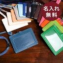 Cardcase00093 01 n