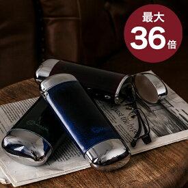 メガネケース おしゃれ 男性 キャッシュレス 還元 プレゼント 女性 ギフト 革 スリム ハード パーリィー ブランド おしゃれ 縦型 アルミ コンパクトレザー 眼鏡ケース グラスケース 退職祝い 転職祝い