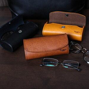 メガネケース プレゼント ギフト 無料 眼鏡ケース ハード 大きいサイズ メンズ レディース 本革 革 皮 レザー サングラスケース めがねケース 老眼鏡ケース ハードケース ブースターズ Booster