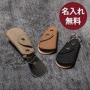 名入れ 名前入り 即日発送 無料 ブースターズ ノートンレザー 携帯用靴べら 靴べら 携帯 スリム コンパクト スライド…