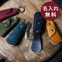 名入れ 名前入り 即日発送 無料 ブースターズ プエブロ 携帯用靴べら 革 イタリアン 本革 シンプル 送別 靴べら 携帯 …