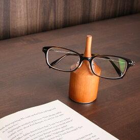 【10/25限定 Rカードで+5倍】エムスコープ glasses place メガネ置き メガネスタンド 眼鏡置き M.SCOOP 男性 メガネケース 人気 プレゼント あす楽 人気 ギフト