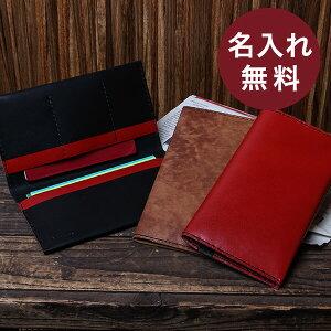 名入れ 名前入り 即日発送 パスポートケース パスポートカバー 本革 ブランド KAKURA urushiブラック 名入れ 名前入り 即日発送 ギフト 記念品
