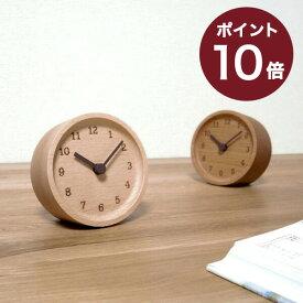 【特典あり】 置き時計 置時計 おしゃれ 木製 モダン風 レムノス Lemnos MUKU desk clock LC12-05 タカタレムノス ムク デスククロック 新築祝 引越し祝 あす楽 熨斗対応 ギフト