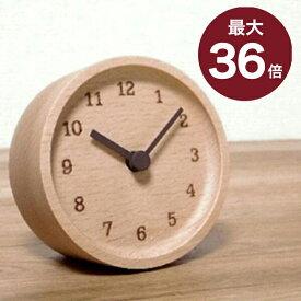置き時計 おしゃれ 木製 MUKU desk clock タカタレムノス あす楽 ギフト