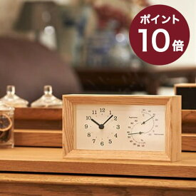 置き時計 温湿度計 レムノス おしゃれ 木製 FRAME LC13-14 タカタレムノス プレゼント 新築祝い 引越し祝 熨斗対応 ギフト