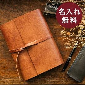 【特典あり】 手帳カバー A5サイズ 革 ブランド KAKURA 名入れ 名前入り 即日発送 あす楽 ギフト