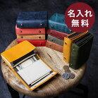 エムピウの二つ折り財布millefoglieP25ミッレフォッリエ2P25m+