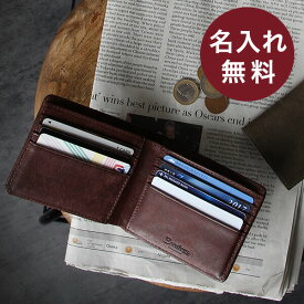 財布 二つ折り財布 メンズ レディース プレゼント 父の日 早割 名入れ 名前入れ 無料 ギフト 本革 革 皮 レザー 小さい財布 大容量 シンプル おしゃれ ブースターズ Boosters コンパクト財布 サイフ カード大容量 カードケース 即日発送