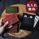 名入れ 即日発送 無料 エムピウ ストラッチョ スペリオーレ straccio superiore コンパクト財布 日本製 m+ 財布 誕生…