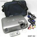 □■□ EPSON 2000lm プロジェクター EMP-82 ランプ38h/0h 推奨品 【中古】  リモコン、AVケーブル付