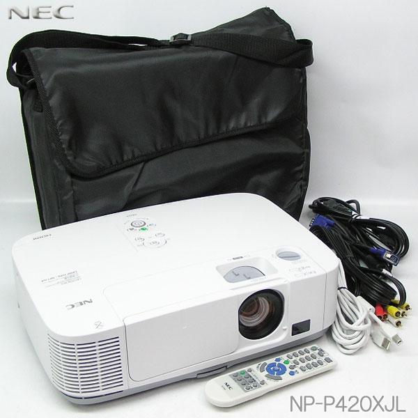 □■□特価品//NEC 4200lm HDMI プロジェクター NP-P420XJL ランプ使用時間 83h 推奨品【中古】リモコン付、美品、初期化済、即使用可能!