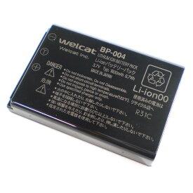 □☆Welcat/ウェルキャット XIT-200シリーズ用バッテリーパック BP-004 【新品】 【中古】《送料無料》