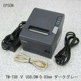 □■β EPSON サーマルプリンタ TM-T88/5 481 M244A USB/DM-D 80mm ダークグレー 【中古】 送料無料
