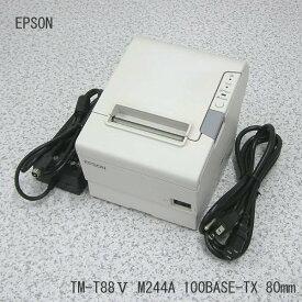 ■□β EPSON/エプソン サーマルレシートプリンタ TM-T88 5 491 M244A 100BASE-TX 80mm/動作OK/印字良好【中古】