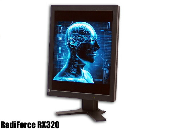 □■○ EIZO 医療用高精細液晶モニター RadiForce RX320 21.2型 QXGA 2048x1536ドット 使用25,187H DVI-D端子 カラー表示対応 ノングレア【中古品】
