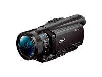 レンタル14泊15日SONYビデオカメラFDR-AX1004Kソニー思い出をリアルに再現「卓越した4K高画質技術」旅行中の歩き撮りやお子さまを追いかけながらの撮影でもブレない安定した映像を実現