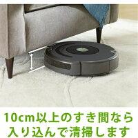 ルンバレンタル2泊3日iRobotロボットクリーナーアイロボットルンバ642複数床面対応自動充電ロボット掃除機R642060980622500700641890960643