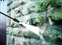 高圧洗浄機レンタルケルヒャーサイレント7泊8日KARCHERK21.600-920.0静音モデル洗車玄関ベランダ掃除窓車コンパクトホース最軽量