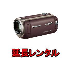 ビデオカメラ レンタル 延長 Panasonic パナソニック HC-W580M HDビデオカメラ ハンディーカム ハイビジョン ワイプ撮り カメラ フルハイビジョン 高倍率90倍ズーム 220万画素 高画質 運動会 イベント お遊戯会 鉄道撮影 kamera