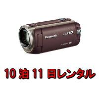 【往復送料無料】レンタル10泊11日PanasonicHC-W580MHDビデオカメラ