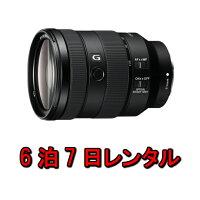 【往復送料無料】レンタル3泊4日SONYソニーズームレンズカメラレンズFE24-105mmF4GOSSEマウント35mmフルサイズ対応SEL24105G