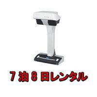レンタル7泊8日FUJITSU富士通スキャナーScanSnapSV600