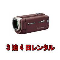 【往復送料無料】レンタル3泊4日PanasonicHC-W580MHDビデオカメラ