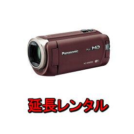 ビデオカメラ レンタル 延長 Panasonic パナソニック HC-W585M HDビデオカメラ ハンディーカム ハイビジョン ワイプ撮り カメラ フルハイビジョン 高倍率90倍ズーム 220万画素 高画質 運動会 イベント お遊戯会 鉄道撮影 kamera