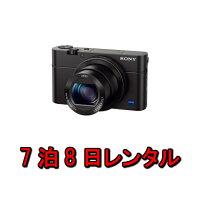 【往復送料無料】レンタル7泊8日SONYデジタルカメラCyber-shotRX100IVDSC-RX100M4