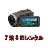 【往復送料無料】レンタル7泊8日SONYHDR-CX680ビデオカメラ
