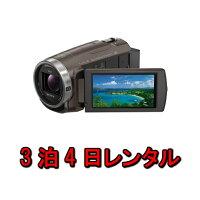 【往復送料無料】レンタル3泊4日SONYHDR-CX680ビデオカメラ