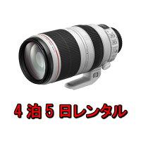 【往復送料無料】レンタル4泊5日Canonキャノン望遠ズームレンズEF100-400mmF4.5-5.6LISIIUSMフルサイズ対応EF100-400LIS2