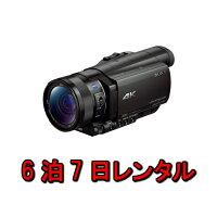 【往復送料無料】レンタル7泊8日SONYビデオカメラFDR-AX1004Kソニー