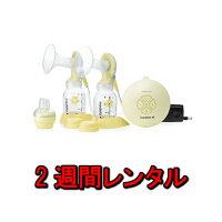 搾乳機レンタル電動搾乳機1ヶ月電動搾乳器メデラスイングマキシmedelaSwingMaxi搾乳器さく乳器ベビー用品赤ちゃん用品母乳母乳育児赤ちゃん