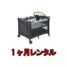 ベビーベッド レンタル 1ヶ月 カトージ KATOJI NewYorkBaby ベビーゲート 簡易 プレイヤード ベビーサークル 折り畳み ベット 簡易ベッド 新生児 乳児 幼児 0〜24ヶ月