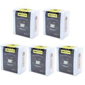 京乃晴れ姿 OYATSU LOVE BOX (ブレンド珈琲 2袋・低糖質フィナンシェ 3個)×5箱セット